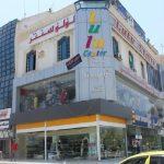 مرکز خرید لؤلؤ قشم