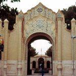 موزه هنرهای معاصر کرمان