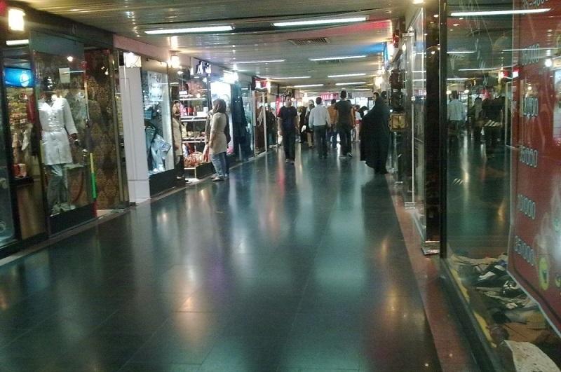 مجتمع تجاری گلدیس,مرکز تجاری گلدیس,مرکز خرید برج گلدیس