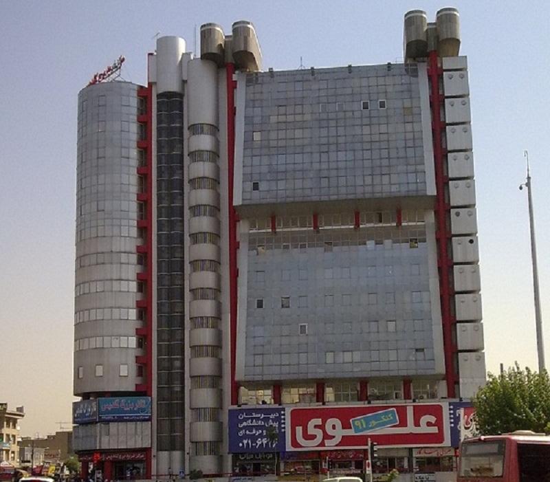 مرکز خرید گلدیس,مرکز خرید گلدیس تهران
