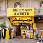 بازار سلیمانیه کردستان عراق