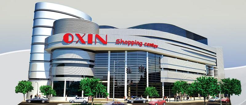 مجتمع تجاری اکسین در مشهد,مجتمع تجاری اکسین مشهد,مرکز خرید مشهد