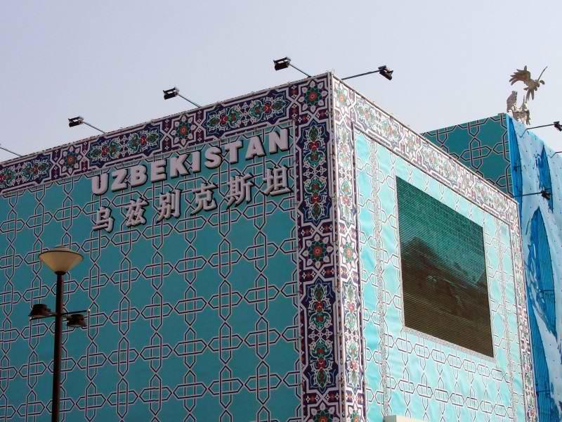 جاذبه گردشگری ازبکستان,جاذبه های ازبکستان,جاذبه های گردشگری ازبکستان