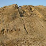 تپه تاریخی آوه مرکزی