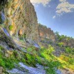 منطقه حفاظت شده کبیرکوه ایلام