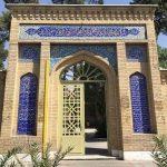 آرامگاه حکیم الهی سمنانی