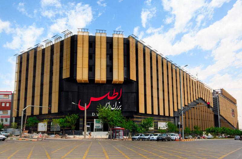 اطلس مال مشهد,بازار اطلس در مشهد,بازار بزرگ اطلس