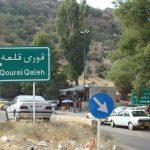جاذبه های گردشگری کرمانشاه,غار قوري قلعه پاوه,غار قوري قلعه كرمانشاه