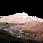 غار دو اشکفت کرمانشاه