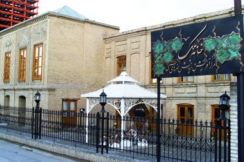 عکس های خانه ملک مشهد,معماری خانه ملک