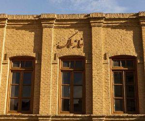 تاریخچه خانه ملک مشهد,خانه تاریخی ملک,خانه توریست مشهد