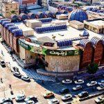 بازار زیتون در بندرعباس,پاساژ زیتون بندرعباس,زیتون بندر عباس