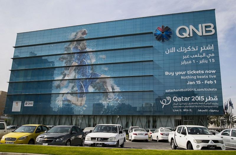 جاذبه های توریستی قطر,جاذبه های دیدنی قطر,جاذبه های قطر