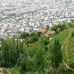 بزرگترین سینمای روباز خاورمیانه,پارک آبیدر سنندج,جاذبه های طبیعی سنندج
