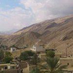 روستای بناب هرمزگان