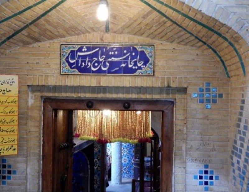 بناي تاريخي زنجان,بنای تاریخی زنجان,جاذبه های تاریخی زنجان