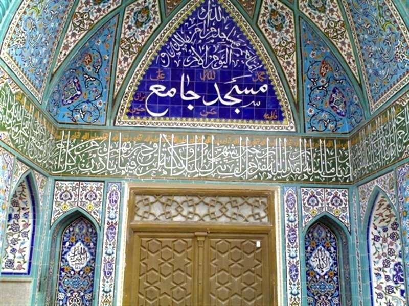 جاذبه های تاریخی استان مرکزی,جاذبه های گردشگری نراق,جاذبه های مدهبی نراق