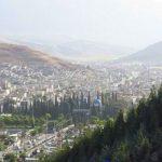 پارک قلعه بندر,پارک قلعه بندر در استان فارس,پارک قلعه بندر شیراز