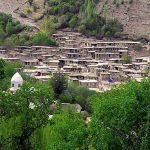 روستای مزدک دارتا یاسوج