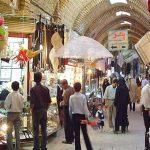 بازار ملایر همدان