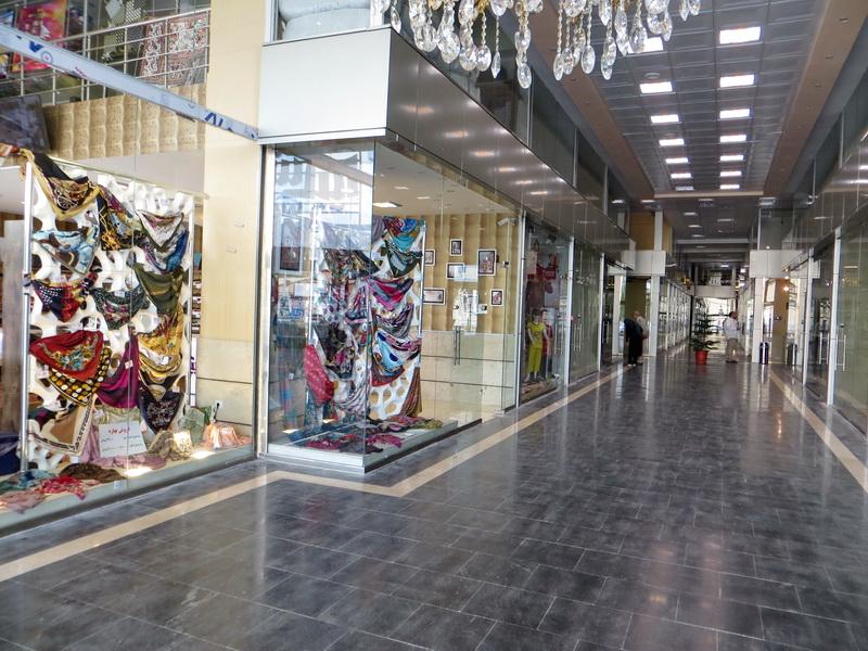 مرکز خرید رویال تبریز
