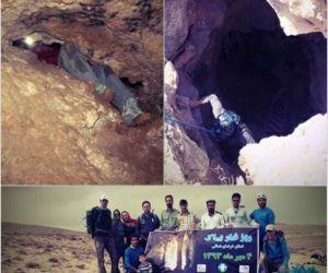 تصویر غار بیدک,جاذبه های گردشگری خراسان شمالی,غار بیدک