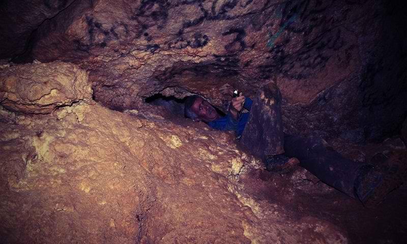 غار بیدک در استان خراسان شمالی,غار بیدک در بجنورد