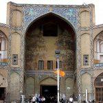 آدرس بازار قیصریه اصفهان,بازار قیصریه اصفهان یکی از مراکز خرید اصفهان است,بازار قیصریه در اصفهان