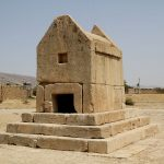آرامگاه گور دختر,آرامگاه گوردختر دشتستان,اماکن گردشگری بوشهر