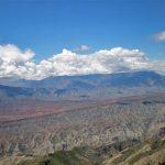 پارک ملی کنتال تبریز