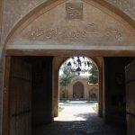 پلان کاروانسرای شاه عباسی نیشابور,درباره کاروانسرای شاه عباسی نیشابور,قدمت کاروانسرای شاه عباسی نیشابور