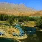 چشمه دیمه شهرکرد