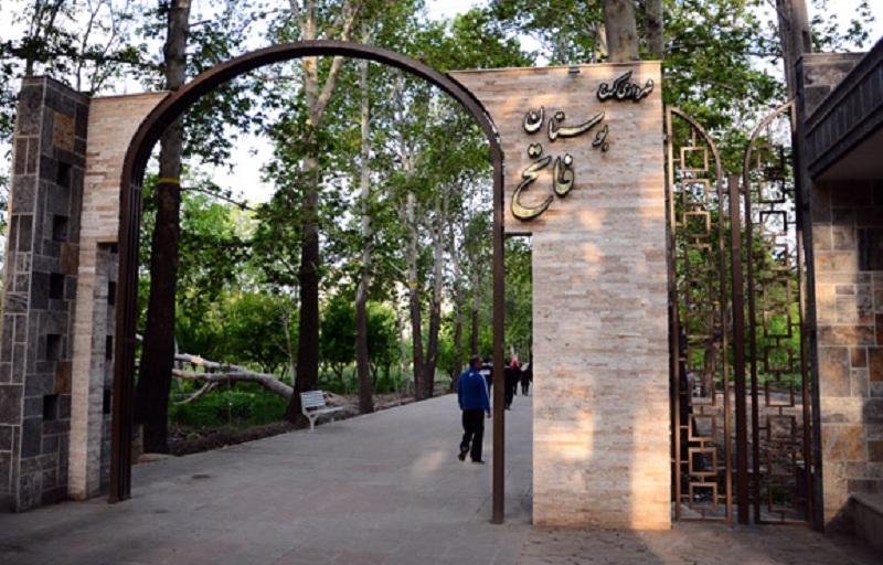 باغ های جهانشهر کرج