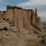 آدرس ماهنشان زنجان,تاریخچه ماهنشان,روستای ماهنشان زنجان