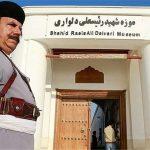 خانه رئیسعلی دلواری در بوشهر,موزه رئیسعلی دلواری,موزه رئیسعلی دلواری در بوشهر