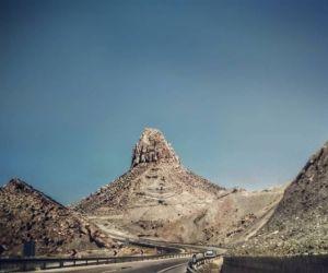 کوه پدری,کوه پدری بوشهر,کوه پدری پردیس