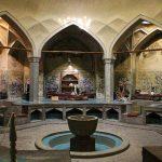 آدرس حمام شیخ بهایی,تاریخچه حمام شیخ بهایی,تور اصفهان گردی
