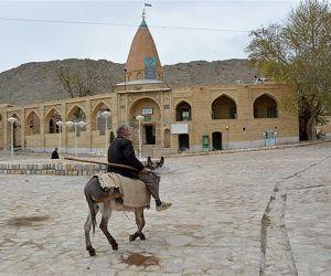 آدرس روستا وانشان گلپایگان,تور اصفهان گردی,جاذبه های گردشگری اصفهان